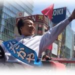ラジオ番組出演。ラジオ日本「清水勝利のこれでいいのかニッポン!!Part2」