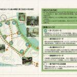 千代田区内、再開発の動向